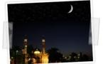 URGENT: Ramadan: La lune clairement aperçue à Saint-louis