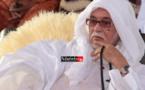 Décès de Chérif Mouhamed Lamine AIDARA : la Oummah islamique endeuillée