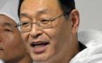 Le directeur de la centrale de Fukushima est mort d'un cancer