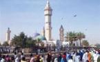 Sénégal : Magal de TOUBA devient un jour férié, chômé et payé.