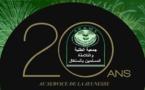 Résolutions de la Conférence Nationale de l'Association des Élèves et Etudiants Musulmans du Sénégal (AEEMS)