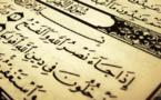 RELIGION : AG de l'Association des Imams et Ulémas de Saint-Louis (AIUS), ce samedi 23 avril 2016, à la Chambre de Commerce.