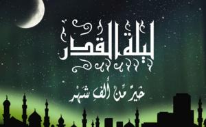 LEYLATOUL QADR OU LA NUIT DU DESTIN : rappel et prières recommandées durant cette nuit