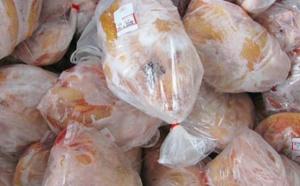 Saint-Louis: huit tonnes de riz impropres à la consommation et des cuisses de poulet saisies.