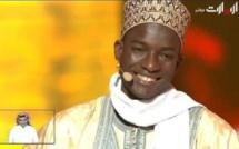 Mouhamed-Lamine-Diop